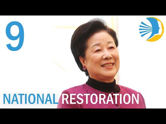 National Restoration - Episode 9 - Family Sovereignty