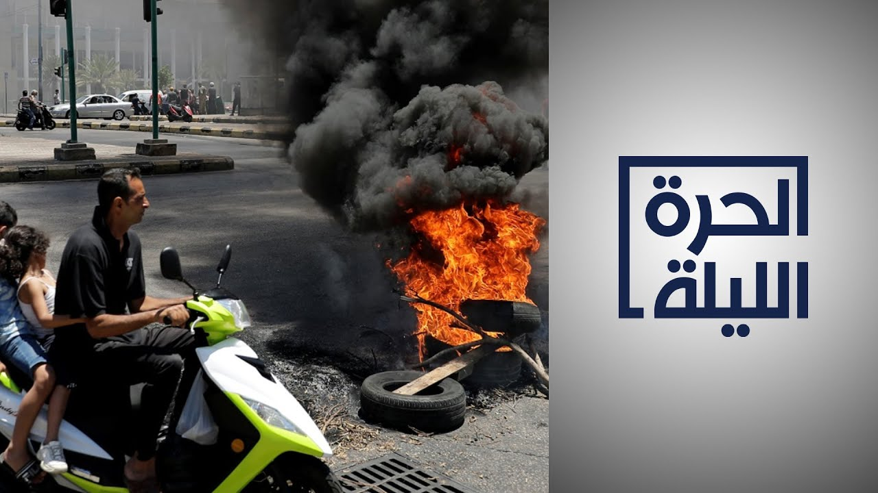 الاتحاد العمالي العام في لبنان ينفذ إضرابا لعدة ساعات بمشاركة نقابات  - نشر قبل 17 ساعة