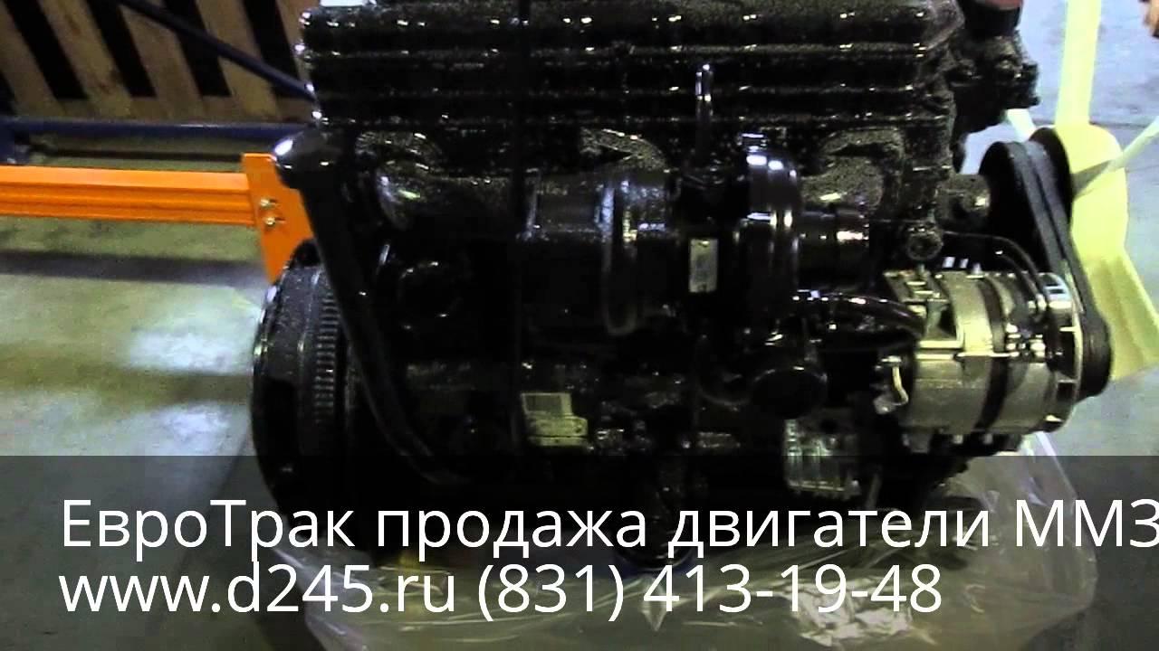 Парубок всасывающего коллектора двигателя Д-240 трактора МТЗ-80,82 .