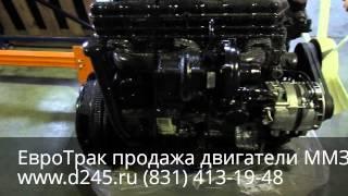 видео На Валдае заглох двигатель Д 245 Е2: причины и ремонт