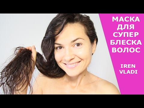 Маска при сильном выпадении волос - YouTube
