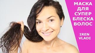 видео Спасаем волосы от электризации. Часть 1