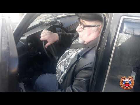 В Твери пенсионер привязал ребёнка к креслу в машине ремнём от брюк