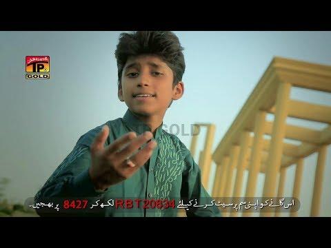 Yaar Meku Chorh Gae - Prince Ali Khan - Latest Song 2017 - Latest Punjabi And Saraiki
