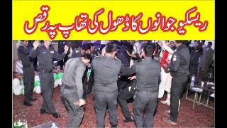 Download Video Luddy Dance Party Annual Dinner Rescue 1122 Khanewal MP3 3GP MP4