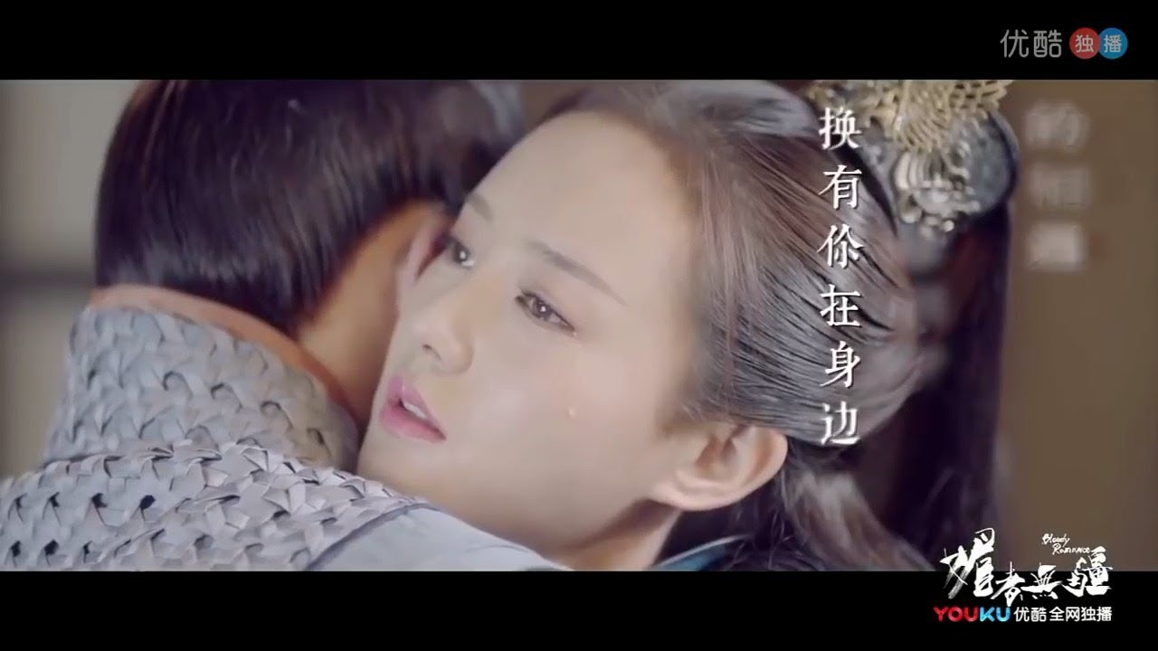 [Vietsub] [OST Mị Giả Vô Cương] Chờ chàng một đời – Viên Á Duy | 一生等你 – 袁婭維