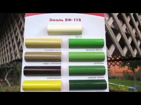 Эмаль ПФ-115 Ярославские краски