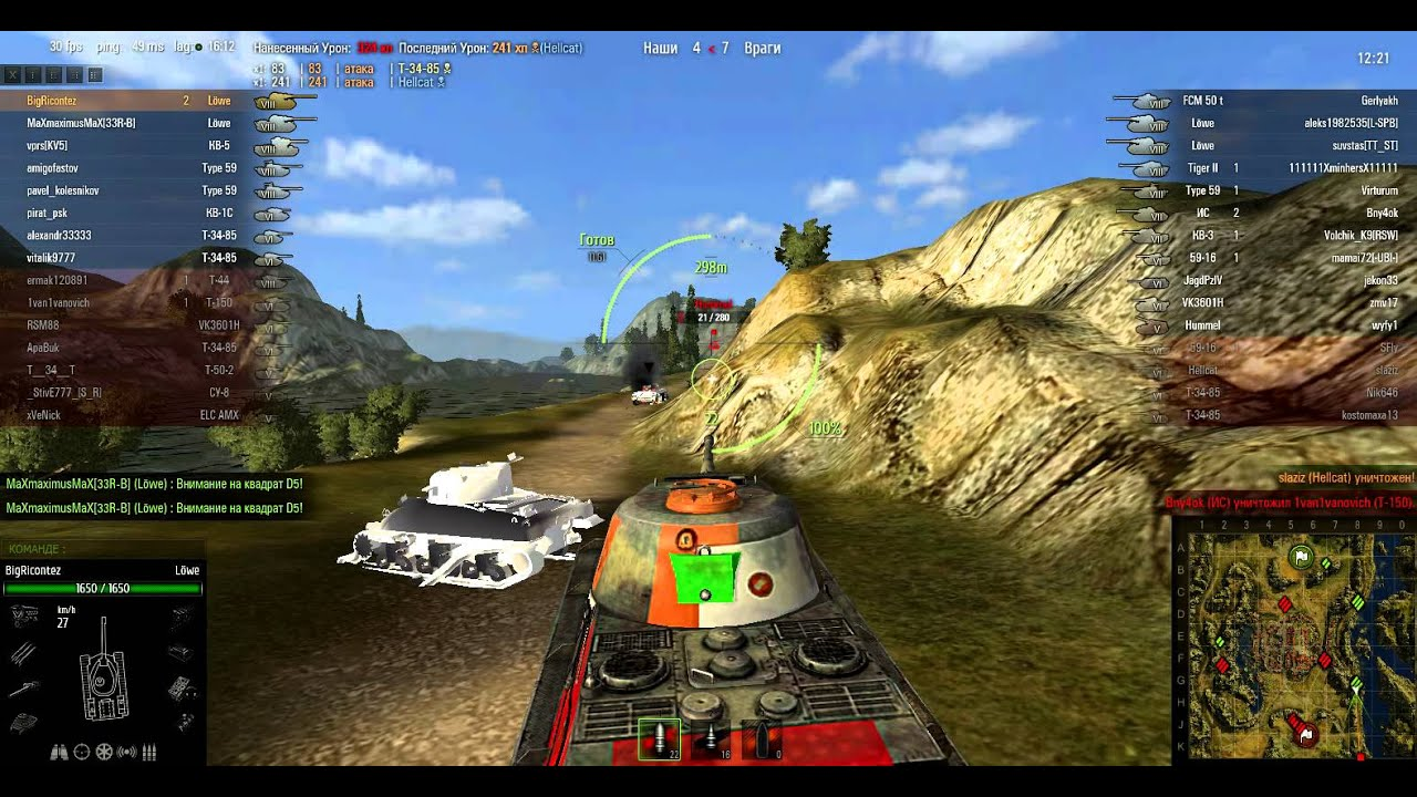 игра thanks tanks