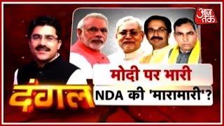 मोदी पर भारी NDA की मारामारी ? BJP एक डूबता जहाज जिससे हर कोई उतरना चाहता है  - अखिलेश प्रताप सिंह