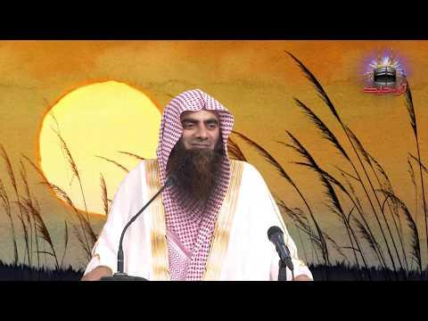 Duniya Ki Haqeeqat - Shaikh Tauseef-ur-Rahman