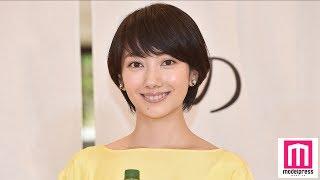 【モデルプレス】女優の波瑠が20日、都内で行われたイベントに出席。こ...