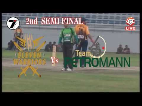 Pertoman Duabi vs XI warriors HPLT10 Qatar 2016 Live from Doha Qatar