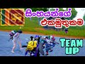 Cover image PUBG Mobile Sinhala Gameplay Part 113