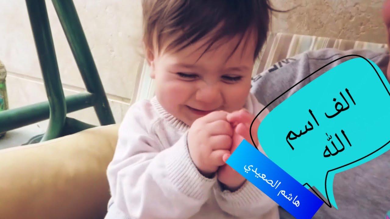 الف اسم الله هاشم الصعيدي Youtube