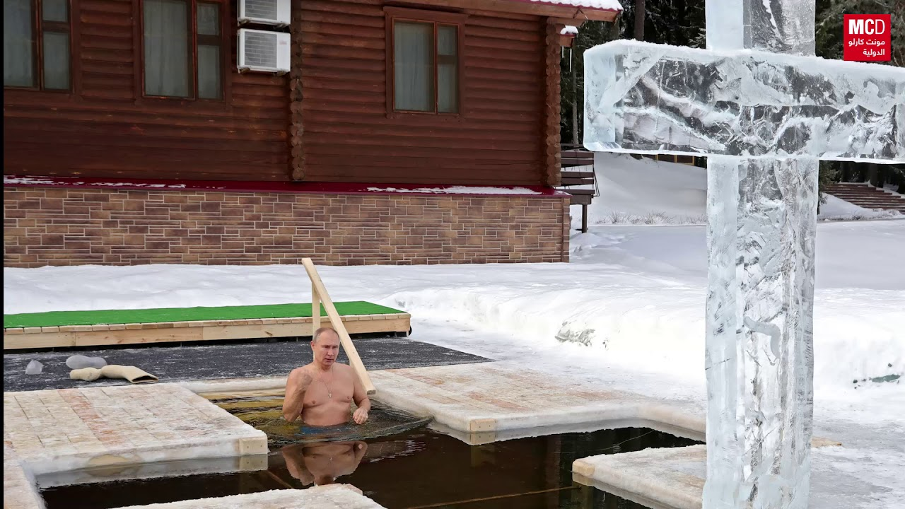 بوتين يغطس في المياه الجليدية احتفاءً بعيد الغطاس الأرثوذكسي  - نشر قبل 12 ساعة