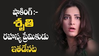 Sruthi Hasan Is In Dating With Young Musician | Movie Time Cinema