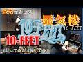 蜃気楼/10-FEETを歌ってみた【全力弾き語り】