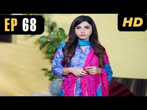 Kaffara - Episode 68 - ATV