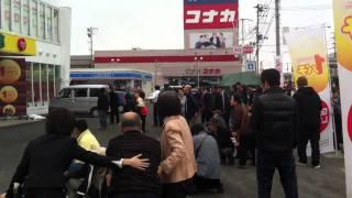 東日本大震災 地震発生の瞬間 岩手県一関市(一ノ関) - The Japan earthquake