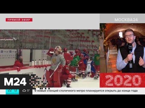 Молодежные сборные борются за кубок Чемпионата мира - Москва 24