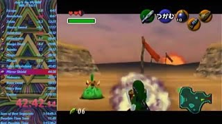 OoT: Any% No IM/WW Speedrun in 1:16:04 (WR)