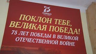 О подвиге народа в годы Великой Отечественной рассказали молодежи в библиотеке имени Пушкина