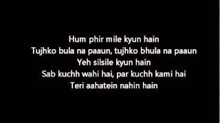 Teri Aahatein Nahi Hain (Ek main aur Ekk tu) Karaoke