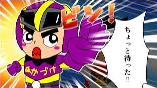 野菜戦士ぬかづけマンがモーションマンガで登場! 日本の無形文化遺産『...