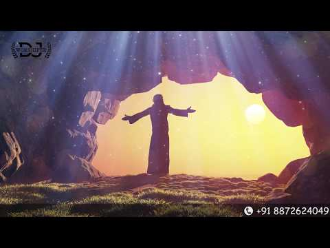 Je Tu Jana Yeshu De Kol | Deepak Johnson | New Masih Song 2018