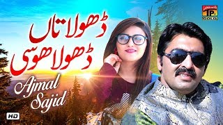 Dhola Taan Dhola Hosi by Ajmal Sajid - Latest Punjabi and Saraiki Songs 2019