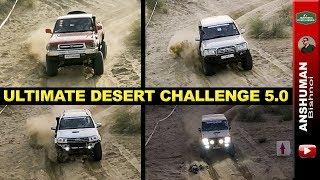 Ultimate Desert Challenge 5.0: Landcruiser 80, 100, Hilux V8, Fortuner, Bolero...