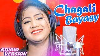 Chagali Bayasa Odia New Song Jessika & Japani Dance Dhamaka HD