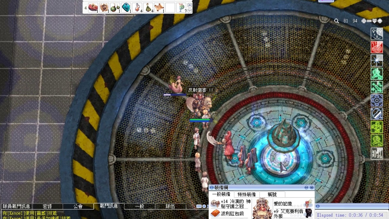 RO 皇家 vs 將軍大賢(女王刀反射地裂流) - YouTube