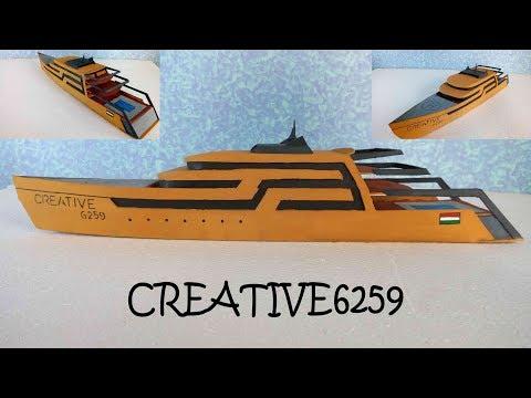 How To Make Boat(Luxury Yacht) - Amazing DIY Cardboard - Own Design