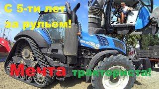 ТРАКТОР -мечта!!!#agricoltore#italiano