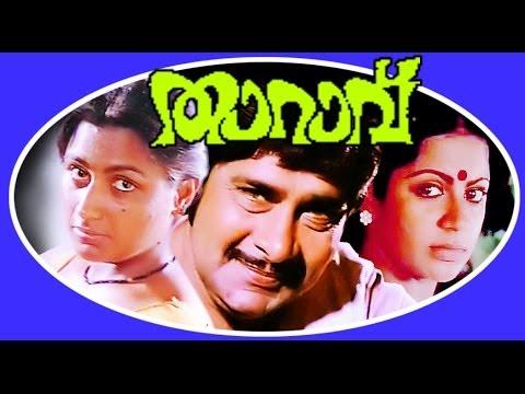 Tharavu | Malayalam Full Movie | Madhu &...