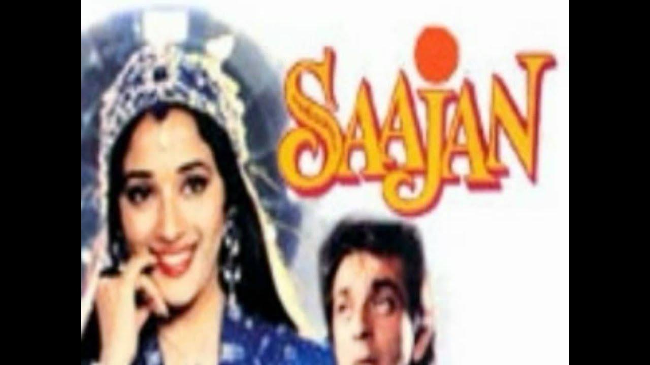 Bahut Pyar Karte Hai Lyrics - Saajan - 1991