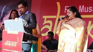 """K S Chithra Live """"Saathiya Tu Ne Kya Kiya"""" with Alaapana Orchestra"""