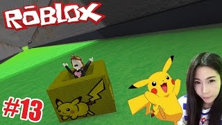 Banj00man Roblox Twitter Codes 2019 Roblox Ultimate Slide Box Racing Game All Working Roblox Promo Codes 2019 September