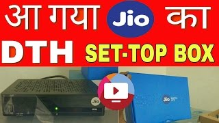 Reliance JIO DTH Plans 2017 | Cheap Price Set Top Box Launch in India