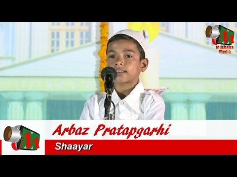 Arbaz Pratapgarhi, Delhupur Pratapgarh Mushaira, 21/05/2016, Con. Maulana ABDUL WAHID