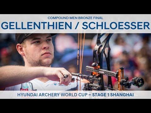 B Gellenthien v M Schloesser – Compound men's bronze   Shanghai 2018 Hyundai Archery World Cup S1