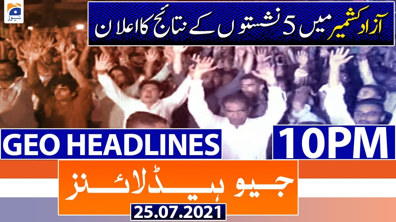 Geo Headlines 10 PM | 25th July 2021