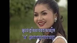 ថ្ងៃមង្គលយើង, Thngai mongkol yerng, karkaoke sing along, ភ្លេងសុទ្ធ