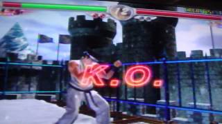 Virtua Fighter 4: Sega Naomi 2 GD Rom Arcade