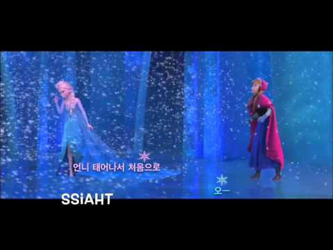 [Sing-Along Edit] For the first time in forever Reprise (Korean)