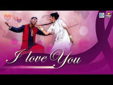 I Love You - DJ MIX | FULL Audio | Mahari Zindagi | Gokul Sharma | Rajasthani DJ Song | New Album