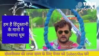 Fasari Laga Leb Se 2017 Hit Song Hum Hai Hindustani Khesari Lal Yadav ,Kajal Raghwani
