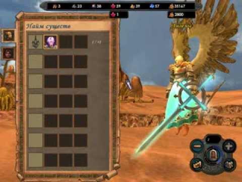 Игру Герои Меча И Магии 5 Орда