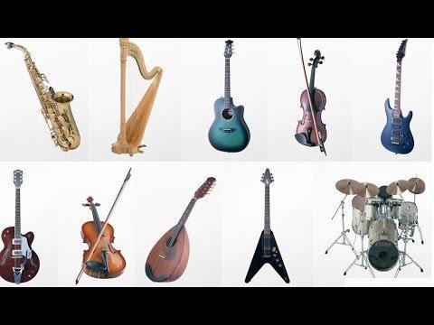 Вопрос: Как выбрать музыкальный инструмент?